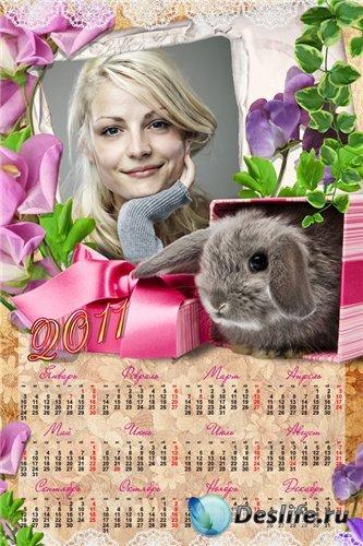 Календарь на 2011 год для фотошопа - Мои кролики