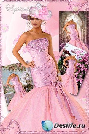 Женский костюм для фотошопа - Нежность розового