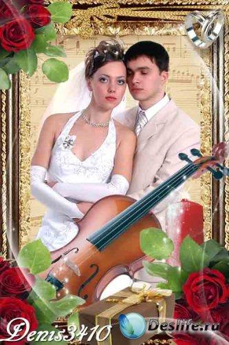 Свадебная рамочка для фото - Музыка вечной любви