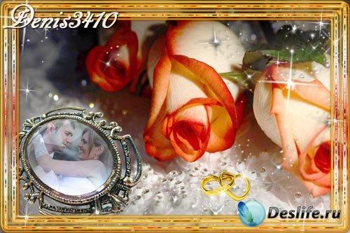 Свадебная рамочка - Медальон на счастье