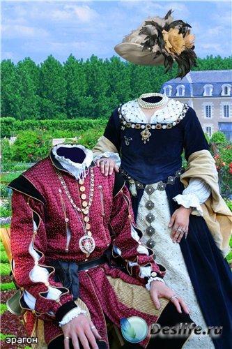 Парный костюм для фотомонтажа – Королевская династия