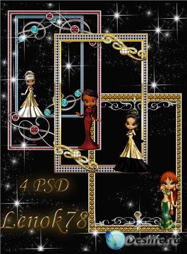 4 Рамки для девочки - С элегантными куколками