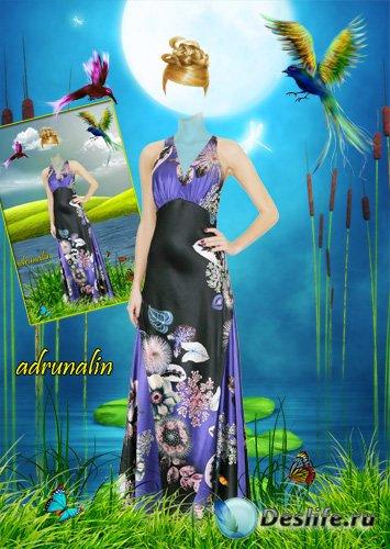 Женский костюм для фотошопа - На чудесном берегу