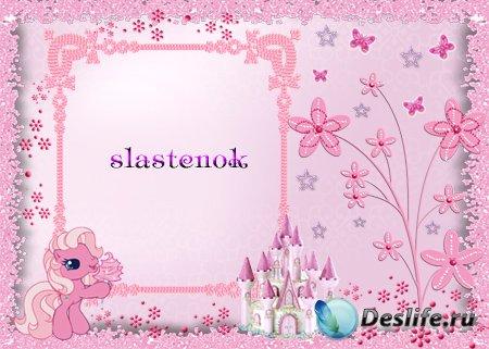 Детская рамка для фотошопа - Розовый пони