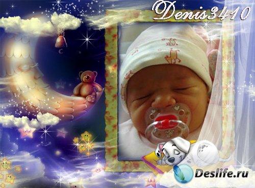 Детская рамочка для фотошопа - Сладкие сны