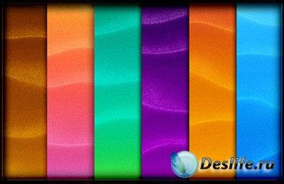 Текстуры - Цветные песчаные дюны