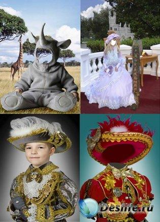 Детские костюмы - шаблоны для фотошопа