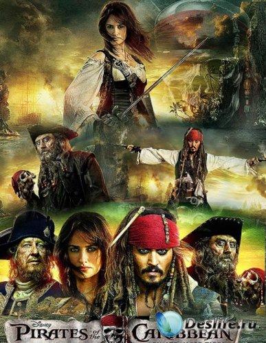 Обои пираты карибского моря 4