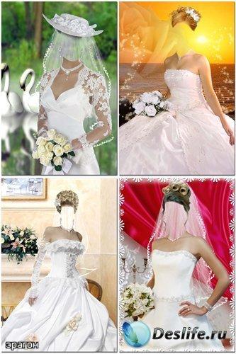 Набор свадебных костюмов для фотомонтажа – Невесты