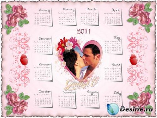 Календарь для фотошопа 2011 год - Рамка для фото влюблённых