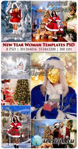 Новогодние Женские Костюмы для фотошопа PSD #2