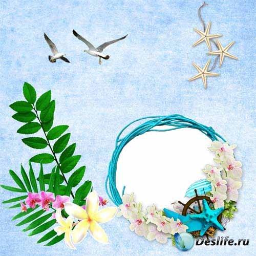 Рамка для фото «Мечты о море»