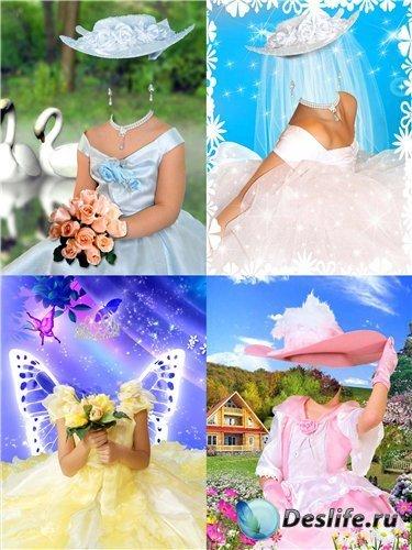 Набор костюмов для фотомонтажа – Маленькие барышни