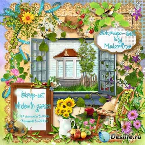 Скрап-набор - Окно в сад
