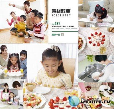 Datacraft Sozaijiten Vol.231 - Happy Family Scenes - Lifestiles & Dining