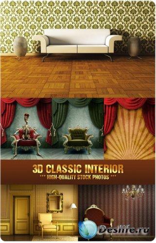 Фотоклипарт - 3D классический интерьер
