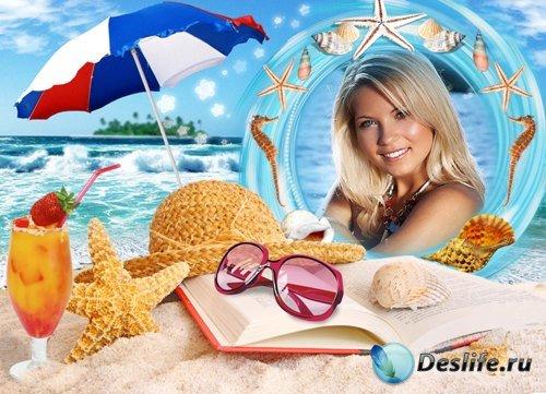 Рамка для фото - Солнце, море, пляж