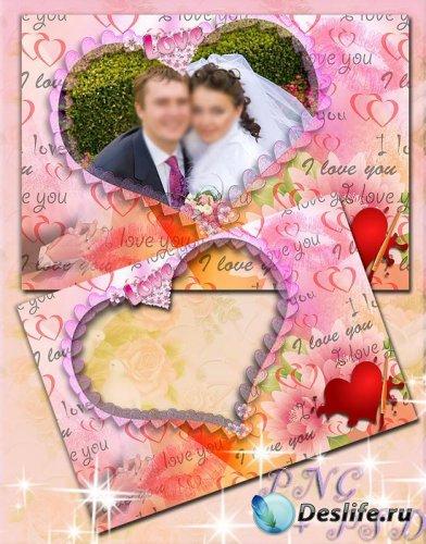 Свадебная рамка - Love