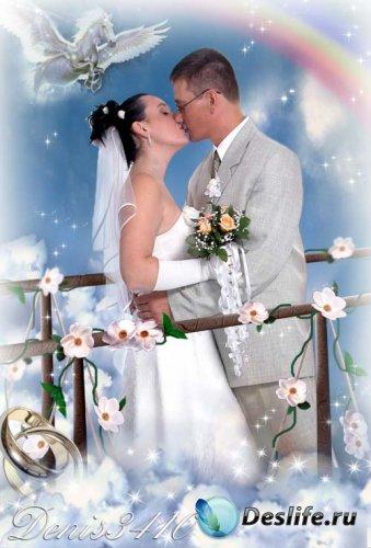 Свадебная рамка для Фотошопа - На мосту любви