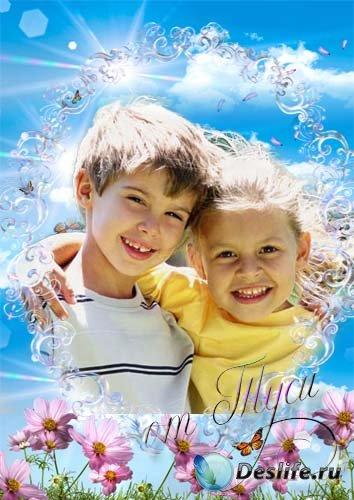 Детская рамка для фото – Люблю лето