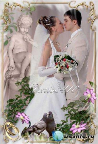 Свадебная фоторамка - Просто любовь...