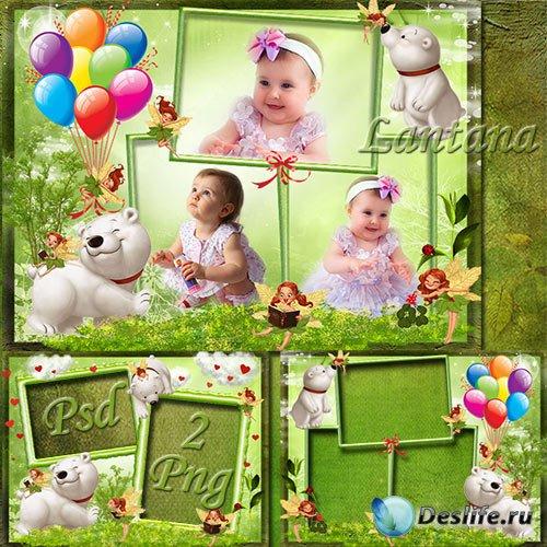 Детская рамка для фотошопа - Праздник для малышей