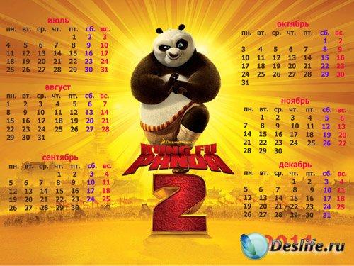 Детский календарь 2011 год, 2 полугодие - Герои мультфильма Панда Кунг-фу