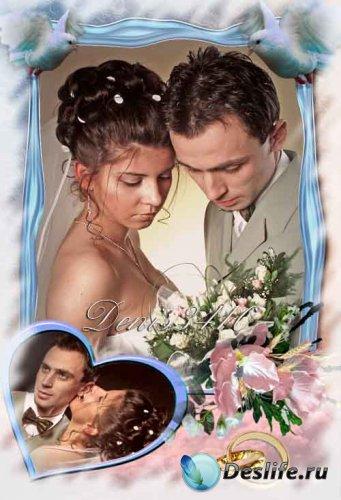 Свадебная рамка для фото - Когда два сердца бьются вместе