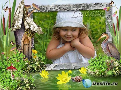 Детская рамка - Летние приключения