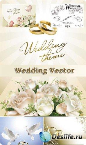 Свадебный векторный клипарт для дизайнерских разработок