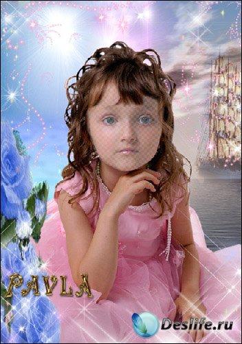 Костюм для Photoshop - Детские грёзы