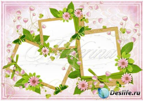 Рамка для photoshop -  Розовое настроение