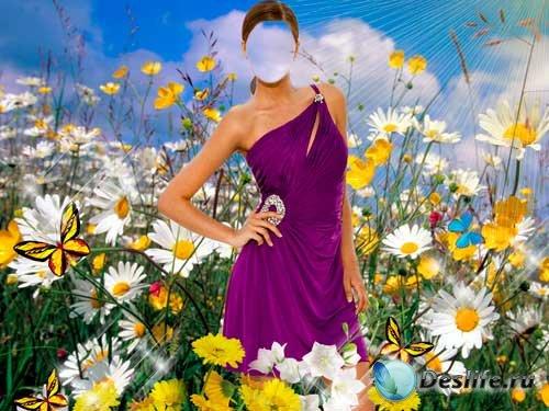 Костюм женский для фотошопа - Привет ромашки