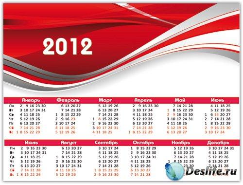 Календари в красных тонах на 2012 год