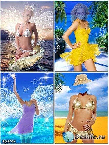 Коллекция женских костюмов для фотомонтажа – Морские