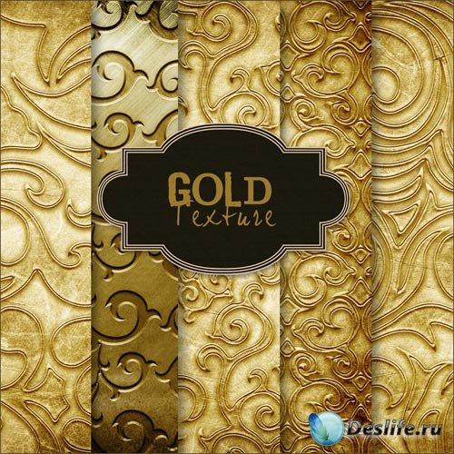 Текстуры для фотошопа - Золотые Орнаменты