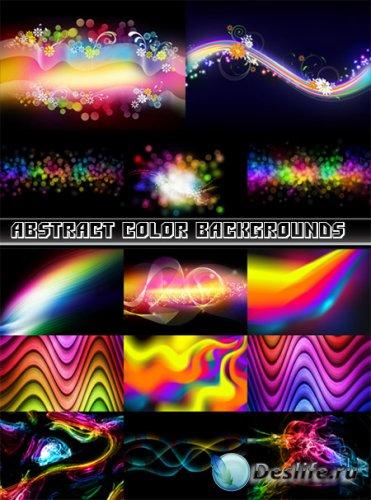 Абстрактные разноцветные фоны для фотошопа