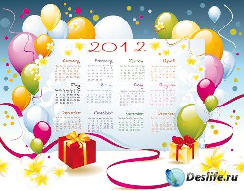 Детские календари на 2012 год в векторе