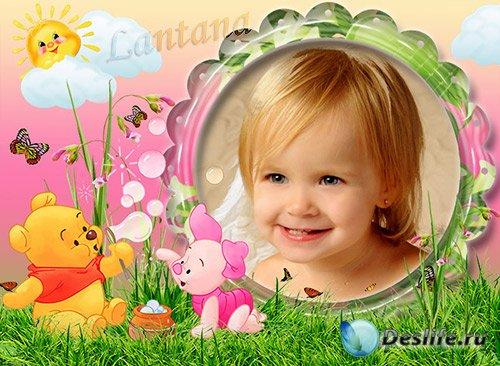 Детская рамка для фотошопа - Винни Пух и Пятачок