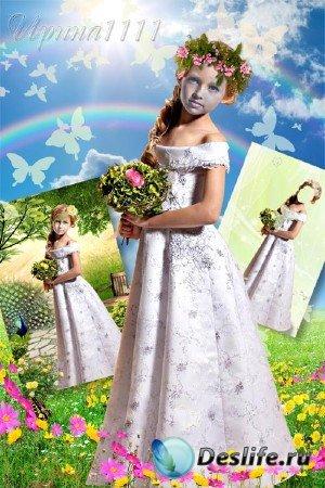 Детский костюм для фотошопа - Маленькая красавица