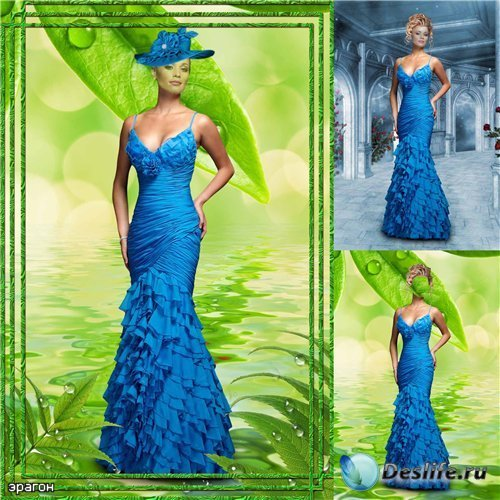 Женский костюм для фотомонтажа – Модница