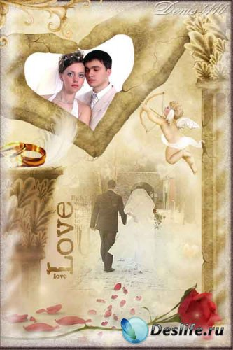 Свадебная рамочка в винтажном стиле - Любовь в наших руках