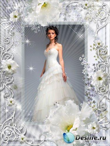 Рамка для фотошопа - Счастливая невеста