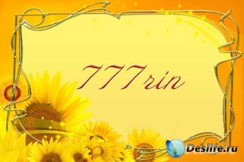 Летняя цветочная рамка – Подсолнухи