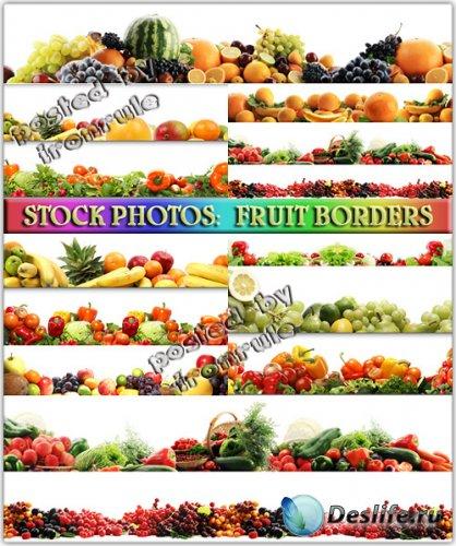 Фото-сток: Фруктовые и овощные бордюры