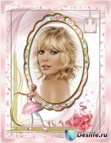 Рамка для фото Розы для моей балеринки