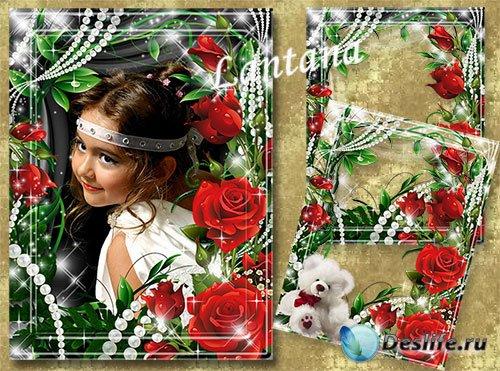 Рамки для фотошопа - Маленькая принцесса