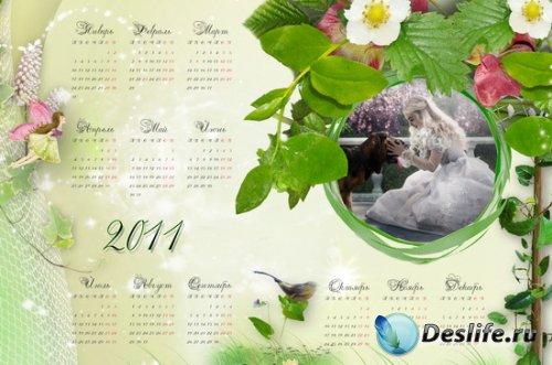 Календарь для фотошопа 2011 год - Сказка