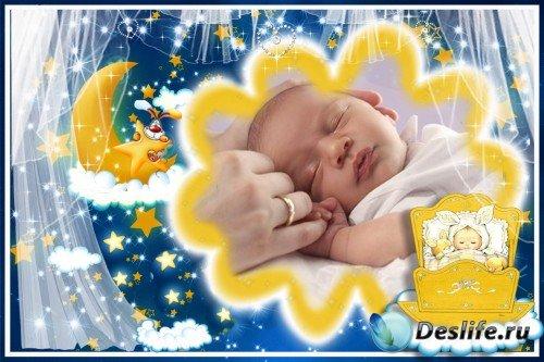Детская рамка для фотошопа - Сладкий сон