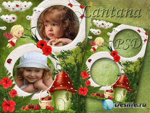Детская рамка для фотошопа - Земляничная поляна